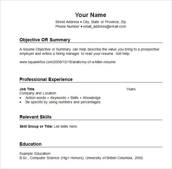 Free Chronological Resume Template 2020