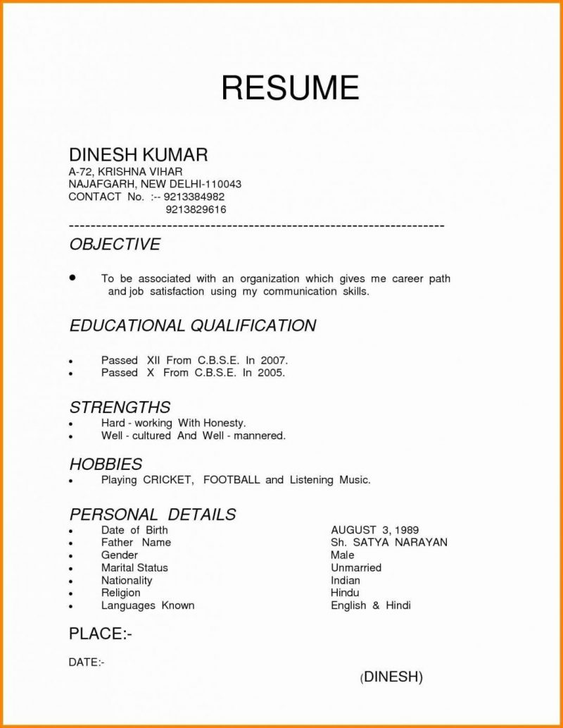 Resume Format Hd Images Download