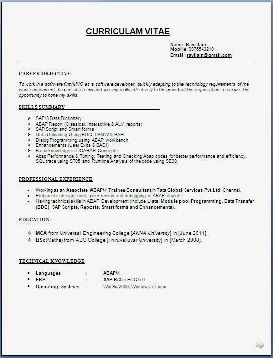 Resume Services Meaning In Hindi
