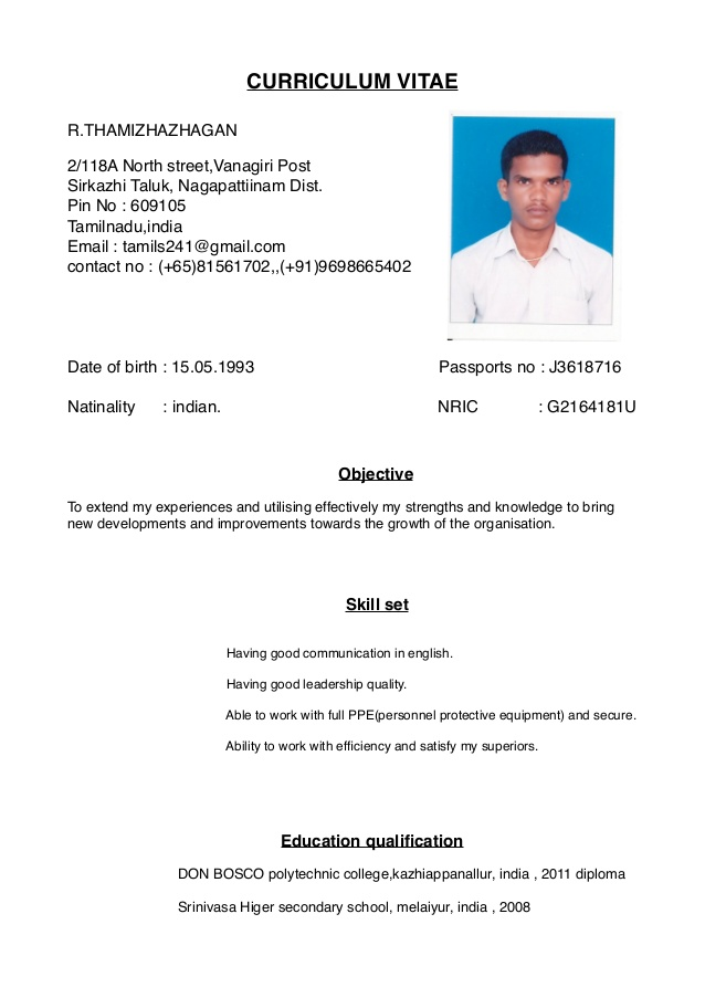 Resume Back Meaning In Tamil