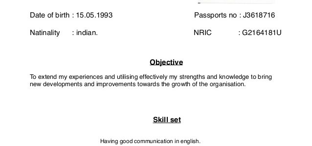 Resume You Meaning In Tamil